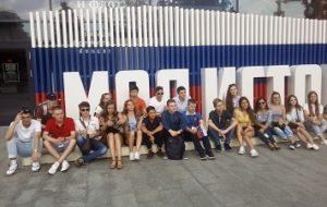 Российская молодежь из Сербии в десятке лучших на конкурсе по истории России в Москве.