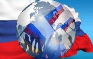 Обозначены темы   предстоящей  всемирной Конференции соотечественников.