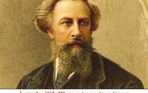 Вечер посвященный 200-летию со дня рождения А.К. Толстого.
