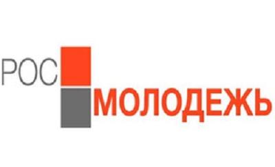 V Слёт молодых соотечественников, проживающих за рубежом пройдет в Москве.