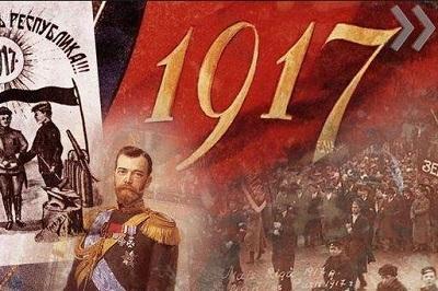 Октябрьская революция 100 лет спустя.