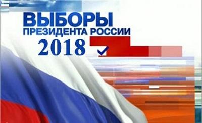 Почти  2 миллиона россиян за рубежом смогут проголосовать на выборах в 2018 году.