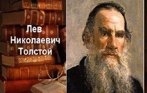 Открытый урок русского языка, посвященный Льву Толстому  проведут в сербском городе Ужице