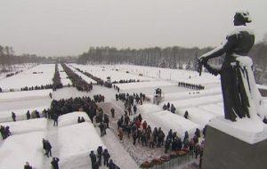 27 января – День воинской славы России. 75-летие полного снятия блокады г. Ленинграда