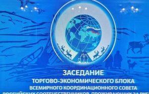 Ямал открывает новые возможности для соотечественников и бизнеса