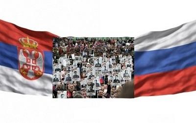 """Шествие """"Бессмертный полк"""" пройдет в 11 городах Сербии."""