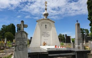 Соотечественники, проживающие в Сербии, посетили Русское кладбище в Бела-Црква.