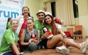 Форум в Болгарии обогатил мою жизнь новыми впечатлениями, уроками, друзьями!