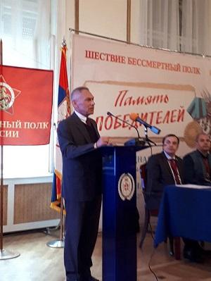 Резолюция Международной Конференции «Память победителей».