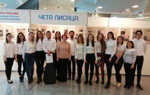 Виртуальная выставка «Писательская рота», озвучена на сербкий язык.