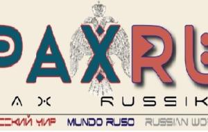 Почему PAX RUSSIKA?  Вы получите ответ, если присоединитесь презентации!