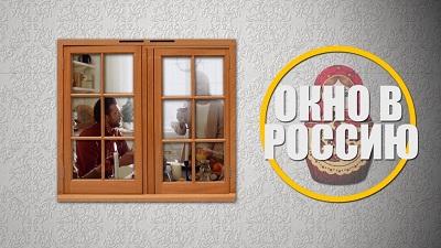 Информационно-документальная телепрограмма на русском языке стартует в Сербии.