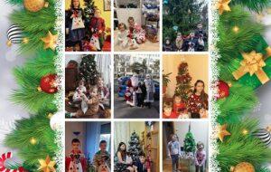 Подарки и радостные эмоции! Новый год-время волшебства, улыбок и счастья!