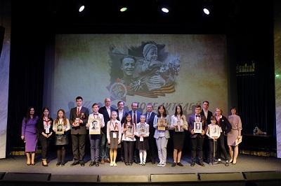 Представитель Сербии победитель конкурса  «Правнуки победителей»!