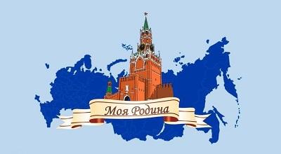 Москва собирает друзей!