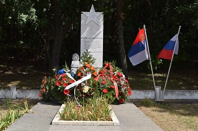 День окончания Второй мировой войны отметили в сербском городе Крагуевац.
